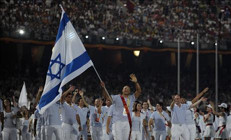 Israel's Olympic team