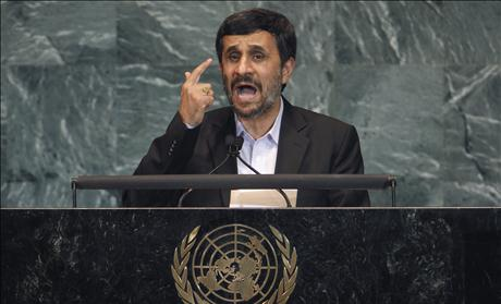 Iran's President Ahmadinejad addresses the 65th United Nations General Assembly at U.N. headquarters in New York