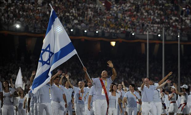 Israel&#39;s Olympic team