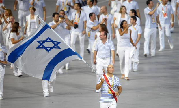 Israel at Olympics