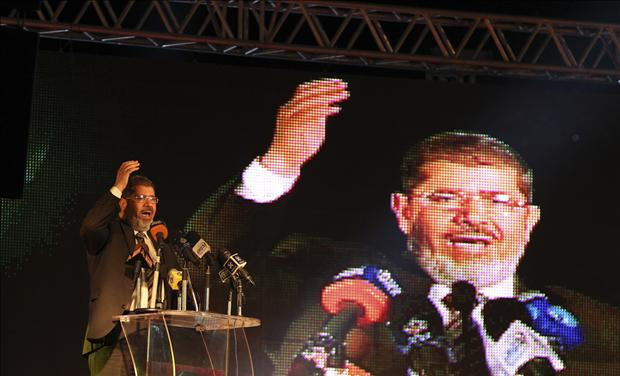 Mohamed Mursi of Muslim Brotherhood