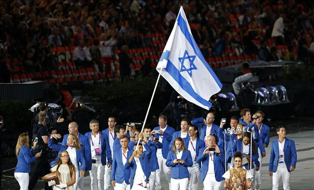 Israel Flag Olympics 2012