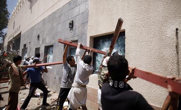 Yemen attack US Embassy