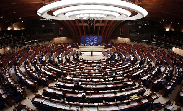 General view of the Parliamentary Assembly&#39;s plenary room at the Council of Europe