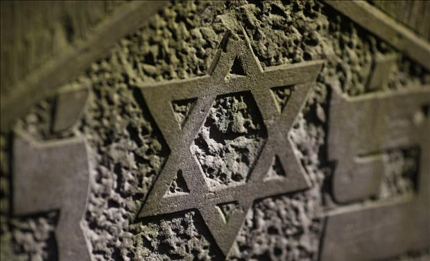 Star of David is carved on Jewish gravestone