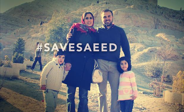 Save American Pastor Saeed