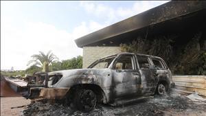 U.S. consulate Benghazi Libya