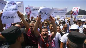 Demonstrators against ISIS in Iraq